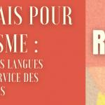 RÉÉDITION DES FORMATIONS EN ROUTE #2 - Le français pour le tourisme: le FOS au service des initiatives locales