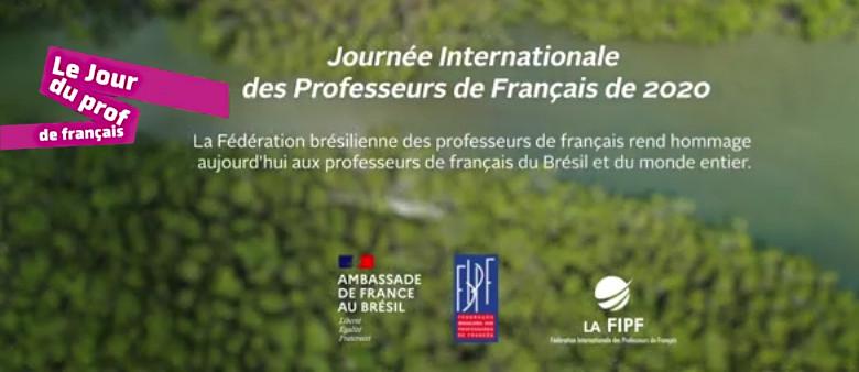 JIPF 2020